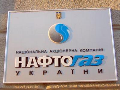 NaftogazUcrania