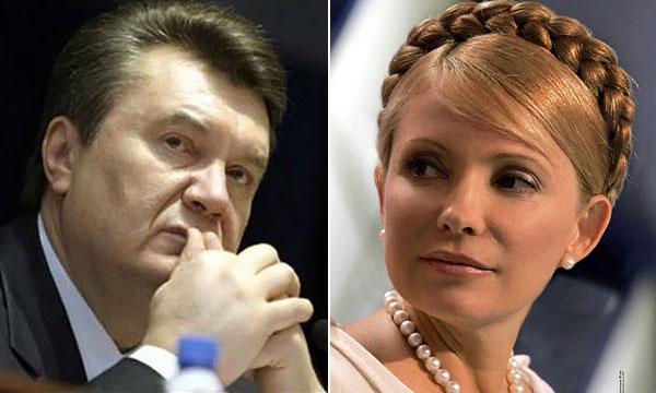 Yanukovich-Timoshenko